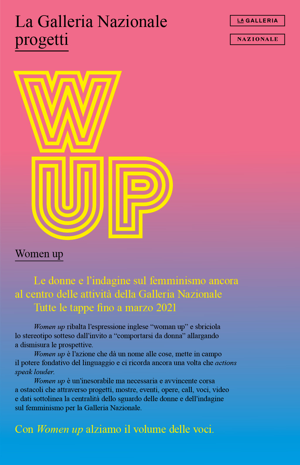 womenup